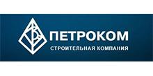 Строительная компания Петроком